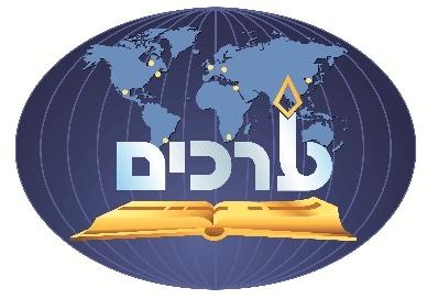 ערכים לוגו