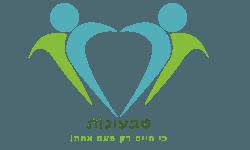 בלוג טבעונות - לוגו