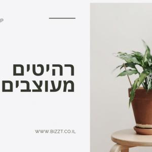 כרטיסי ביקור למעצבי פנים - BIZZT