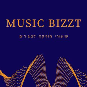 כרטיסי ביקור למוזיקה - BIZZT