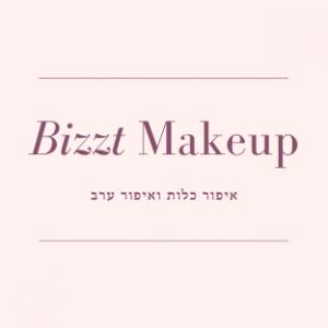 תמונת נושא לפייסבוק איפור כלות - BIZZT