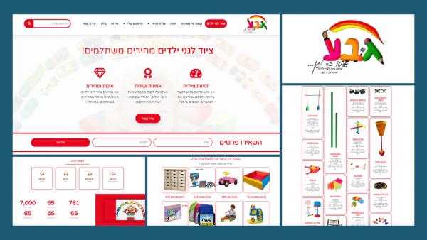 אתר מסחר אלקטרוני באנרים - BIZZT