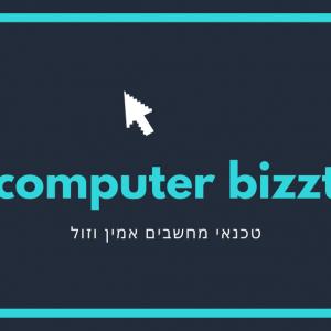 כרטיסי ביקור לטכנאי מחשבים - BIZZT